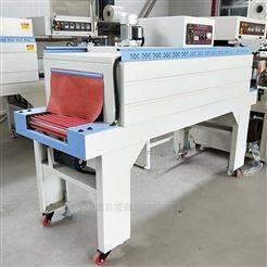 5030食品 药盒 包装盒覆膜机
