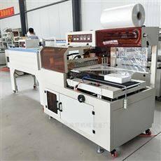 透明胶带专用热收缩包装机供应商