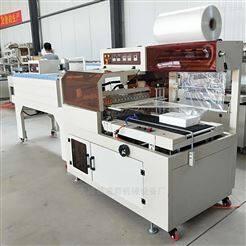450蚊香液收缩膜L型封口机 全自动热收塑膜机