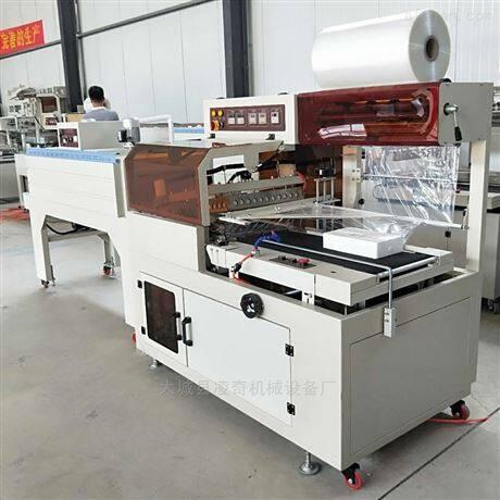 奶茶pof膜热收缩包装机