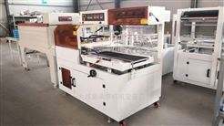 FQL-450全自动恒温电子热收缩膜包装机