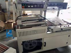 5545档案盒套膜热收缩包装机