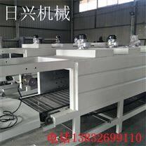 岩棉条热收缩包装机制造商