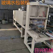 岩棉板全自动包装机价格价钱 真金板打包机