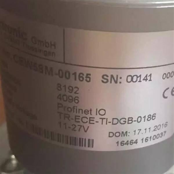 进画Honsberg激光装置UR1-025GM备件