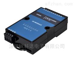 LW M7108H智能农业数据采集器8路AC交流电IO设备