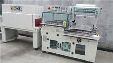 L550盒子封闭式包装机