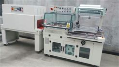 L-450档案盒套膜热收缩包装机