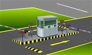 安陽智能停車場系統/安陽車牌識別停車系統