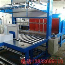 硅质板打包机厂家行业状况 玻璃棉热缩机