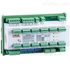AMC16-MAAMC16-MA安科瑞品牌数据中心能耗监控装置