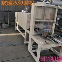 匀质保温板热收缩包装机产品报价