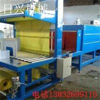 防冻液热缩机 珍珠岩热收缩包装机供货商