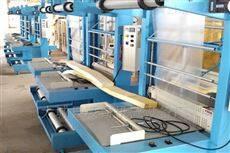 半自动汽车防冻液热收缩包装机现货供应