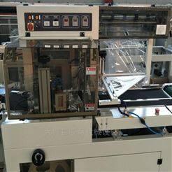 厂家热销产品L-450全封式包装机