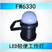 LED輕便工作燈 海洋王磁力手提燈