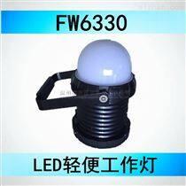 LED轻便工作灯