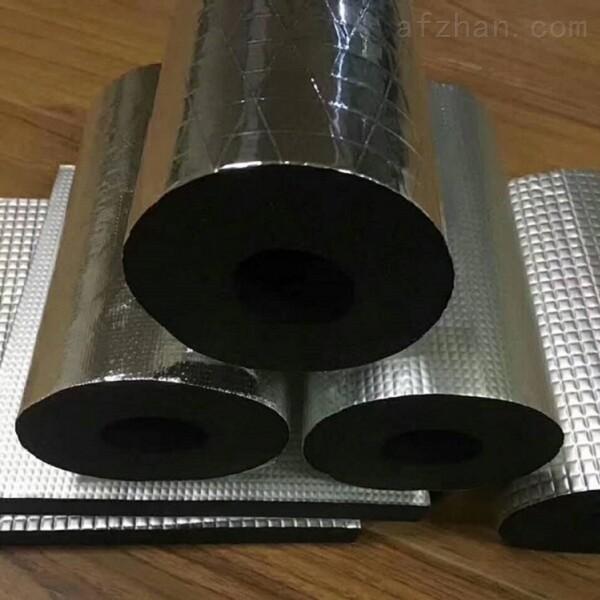 贴面铝箔橡塑板、保温管的优点(每米价格)