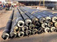 钢套钢蒸汽管道保温价格-聚氨酯防腐钢套钢蒸汽保温管厂家报价