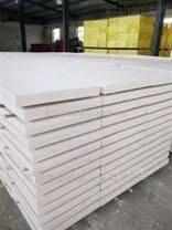 A级外墙防火改性聚苯板 免拆模板