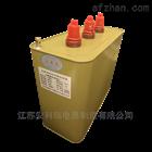 ANBSMJ系列安科瑞自愈式低压并联电容器报价手册