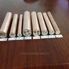 TDDD-YJY72滁州市TDDD-YJY72 1*300电气化铁路高压电缆