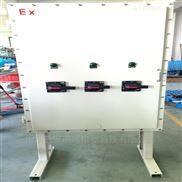 自耦减压防爆控制柜 定制防爆配电柜厂家