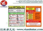 331509电击受伤后处理程序易凡达推荐海报