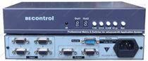 4路VGA硬盤錄像機輪巡切換器