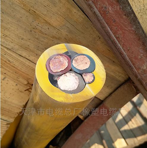 MCP3*25+1*6+3*2.5矿用屏蔽电缆