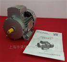 MS7122紫光电机,MS7122三相异步电动机