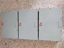 铝合金防爆配电箱工业用防爆电源模块箱