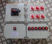 除尘灰斗振打器防爆电控箱