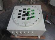 防爆电磁阀操作箱
