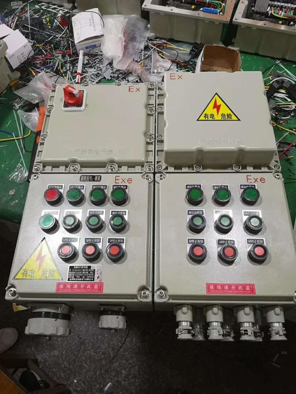 隔爆型单腔式防爆配电箱