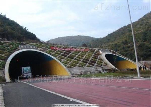 高速公路隧道交通事故塞车显示预警系统