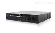 DS-9208HW-ST 海康威視DVR網絡硬盤錄像機 DS-9204HW-ST