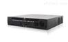 海康威视DVR网络硬盘录像机