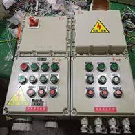 500*600*220BXK防爆控制箱
