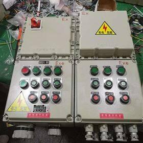 铝合金BXM(D)51-12K防爆照明箱