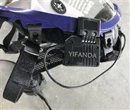 正压式空气呼吸器面罩骨传导通讯系统单元