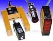 GDJ10-DT1Z光电开关GDJ10-DT1Z(暗动)24VDC