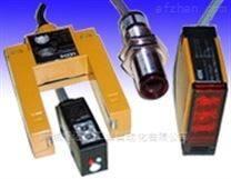 光电开关GDJ10-DT1Z(暗动)24VDC