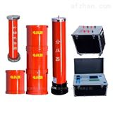 TEXZ 变电站电气设备耐压装置