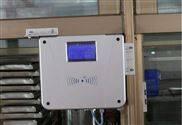 JLSF-16-白银售饭机消费机价格 定西打卡机一卡通