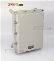 工业用防爆接线箱铝合金防爆电源模块箱