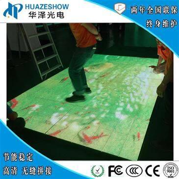 p3.91 地面led互动感应地砖屏 地板显示屏生产厂家