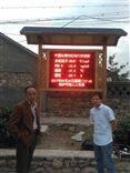 广西旅游景区负氧离子监测系统