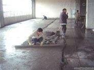 河北秦皇岛不发火水泥砂浆厂家、价格