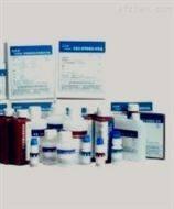 CAS:329216-63-9試劑,喹硫平硫氧化物